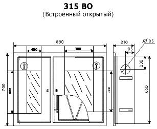 Чертеж ШПК-315 ВОБ
