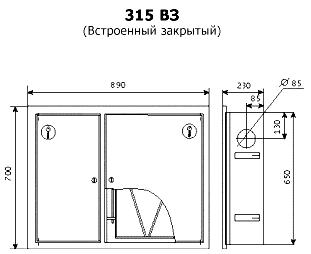 Чертеж ШПК-315 ВЗК