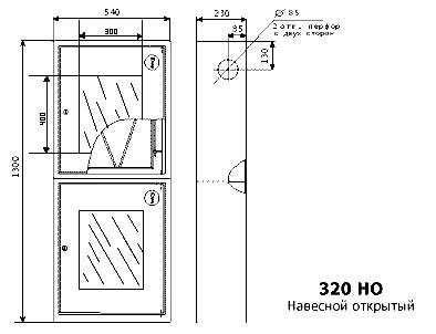 Чертеж ШПК-320 НОБ