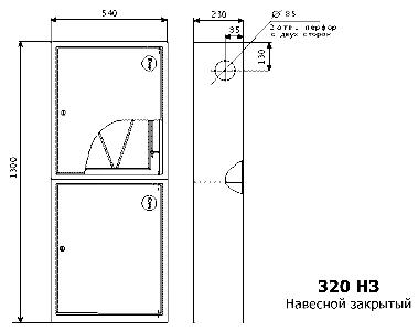 Чертеж ШПК-320 НЗБ
