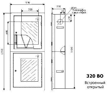 Чертеж ШПК-320 ВЗК