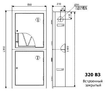 Чертеж ШПК-320 ВЗБ